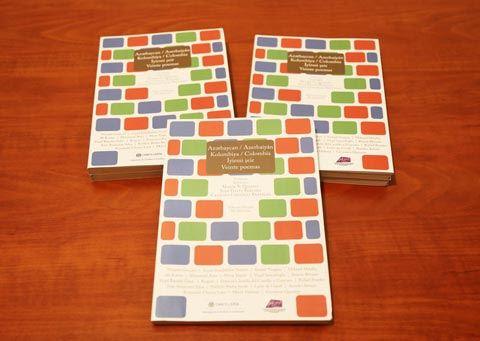 Стихи азербайджанских поэтов изданы в Колумбии