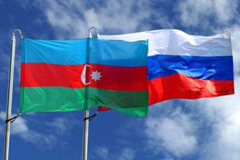МИД России заявил об этнической дискриминации россиян в Азербайджане