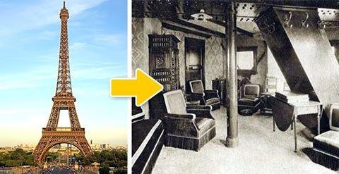 Эйфелева башня  -  история создания и факты