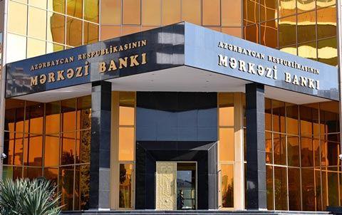 Центробанк Азербайджана выпустит ноты на 25 млн манатов