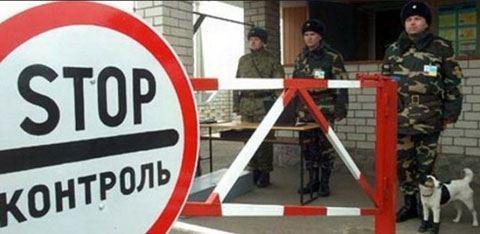 Rusiya koronavirusa görə dövlət sərhədlərini bağlayır