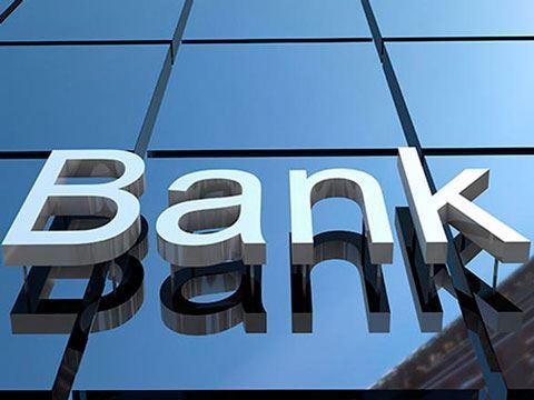 Bank sektorunun 68%-i 5 bankın əlində cəmlənib - SİYAHI