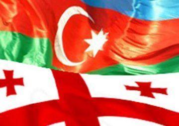 Gürcüstan Azərbaycanla sərhədləri bağlayır? - RƏSMİ AÇIQLAMA
