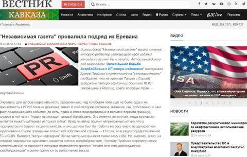 Azərbaycanlı jurnalistin yazısına görə Rusiyada iki nəfəri işdən çıxardıbla ...
