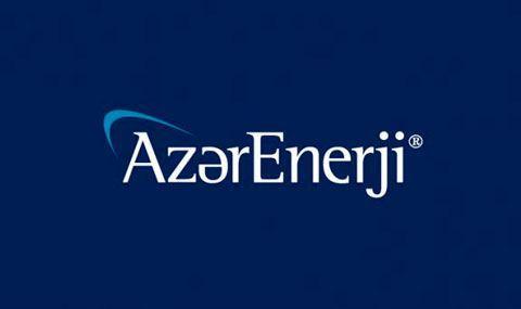 """Электростанции """"Азерэнержи"""" выставят на приватизацию - ЭКСКЛЮЗИВ"""