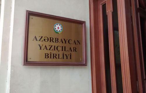 Azərbaycan Yazıçılar Birliyinin rəhbərliyində mühüm dəyişikliklər olub