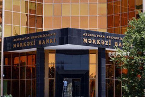 Azərbaycan Mərkəzi Bankına daha 2 baş direktor təyin edildi - FOTO