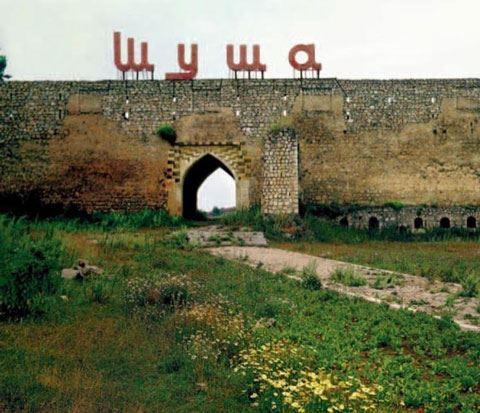 """Стартует международная кампания """"Карабах - это Азербайджан, и восклицательный знак"""""""