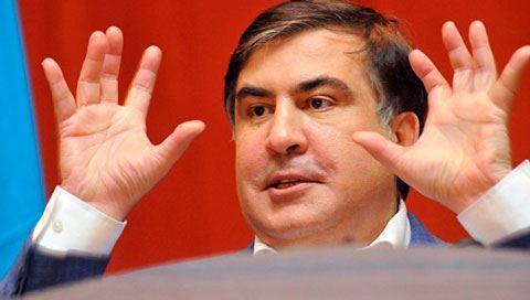 Gürcüstanda Saakaşvili ilə bağlı petisiya başladıldı