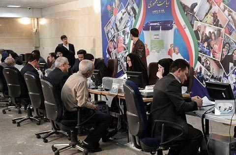 İranda seçki saxtakarlığına görə 8 nəfər saxlanıldı