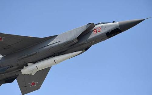"""Rusiyada MiQ-31 qırıcısını dörd manata """"satan"""" məmur həbs edilib"""