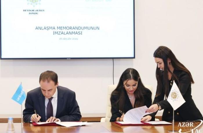 Heydər Əliyev Fondu ilə UNİCEF arasında Anlaşma Memorandumu imzalandı