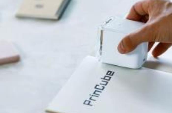 Dünyada ən kiçik əl printeri təqdim edilib - VİDEO