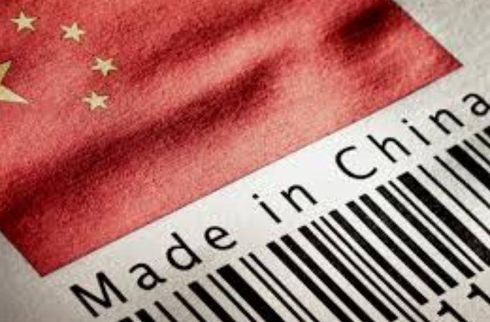 Çinin dövlət müəssisələrində xarici proqram təminatından istifadə qadağan edilib
