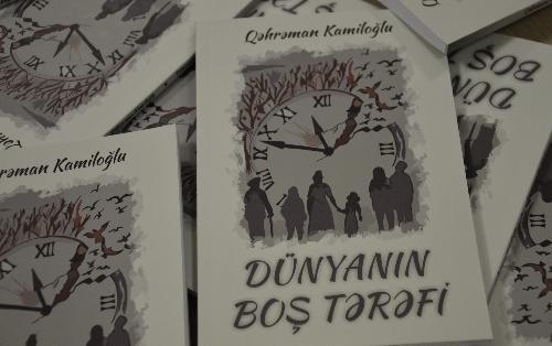 Şair Qəhrəman Kamiloğlunun kitabının təqdimatı keçirildi