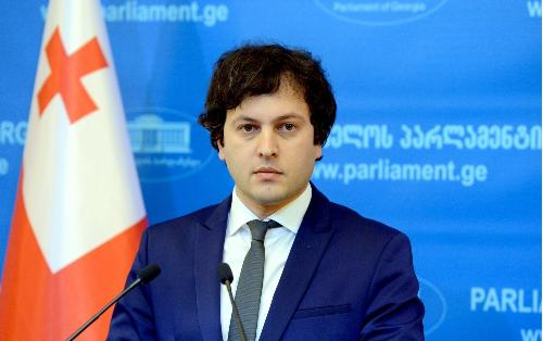 Georgian Parliament Speaker arrives in Azerbaijan