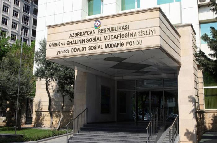 Dövlət Sosial Müdafiə Fondunda yeni idarələr yaradıldı