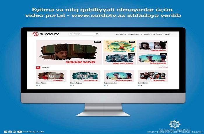 Eşitmə və nitq qabiliyyəti olmayanlar üçün video portal istifadəyə verilib - VİDEO