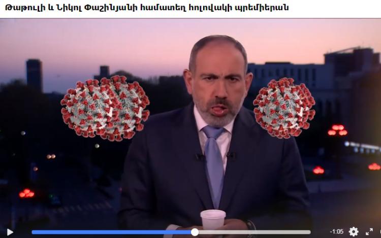 Ermənistan televiziyası Paşinyanın görüntülərini yaydı: Ölkə qarışdı - VİDE ...
