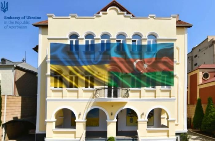 Azərbaycan dövlət himni Ukrayna dilində ifa edildi - VİDEO