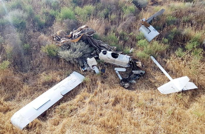 Azerbaijan's MoD: The tactical UAV belonging to Armenia was destroyed - PHOTO
