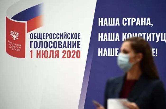 """""""Exit-poll""""un ilkin nəticələrinə görə, rusiyalıların 71,2 faizi """"hə"""" deyib"""