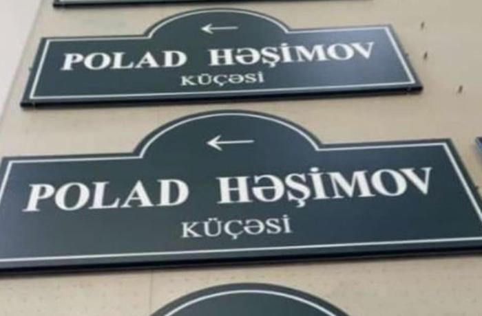Polad Həşimov küçəsi... -