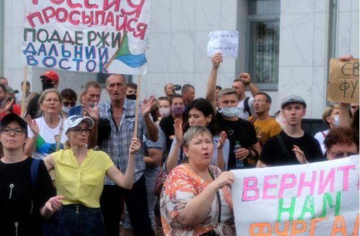 Rusiyanın Xabarovsk vilayətində yenidən etiraz aksiyası keçirilir