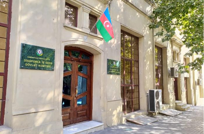 Diasporla İş üzrə Dövlət Komitəsinin Azərbaycan diaspor nümayəndələrinə müraciəti
