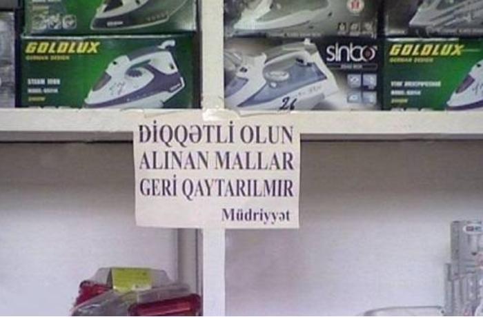"""Mağazalarda """"Alınan mallar geri qaytarılmır"""" elanını asmaq olmaz - 900 manat cəriməsi var + VİDEO"""