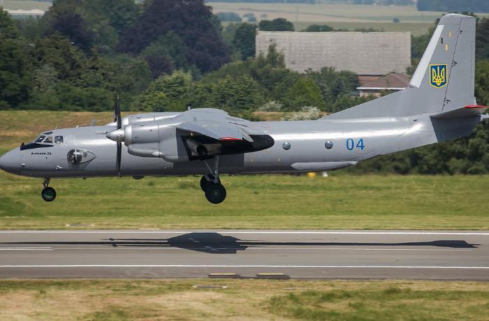 Zelenski An-26 təyyarələrinin uçuşlarının dayandırılması barədə göstəriş verdi