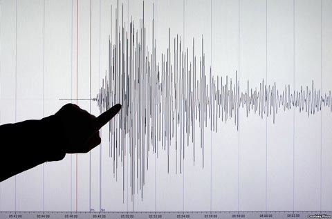 4.9 magnitude earthquake hits Turkey