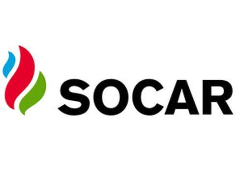 SOCAR produces 1.8 million tonnes of oil, 1.6 bcm of gas in Q1