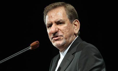 """İran hökuməti: """"ABŞ sanksiyalarının son günlərini yaşayırıq"""""""