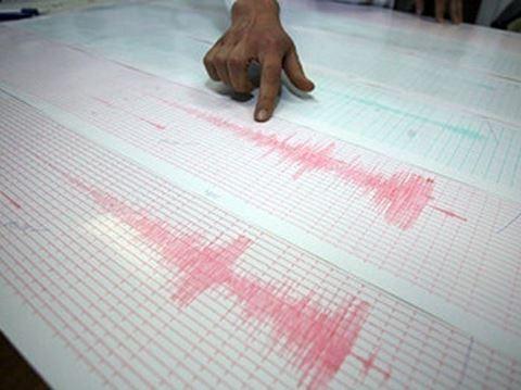 El Salvador'da 6.6 büyüklüğünde deprem