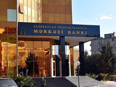 """""""Mərkəzi Bank rəqəmsal həll üçün milyonlar xərcləyib"""""""