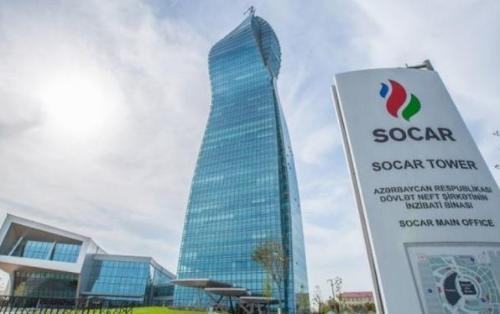 SOCAR-a bağlı şirkət nizamnamə kapitalını 33 dəfə azaldır