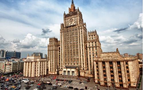 Rusiya XİN Paşinyanın kömək çağırışına cavab verdi