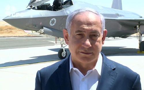 Netanyahu İranın İsrail gəmisinə hücum etdiyini açıqladı