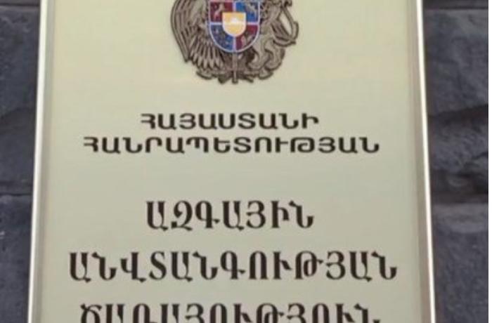 Ermənistanın daha bir idarə rəisi - general mayor işdən çıxarıldı