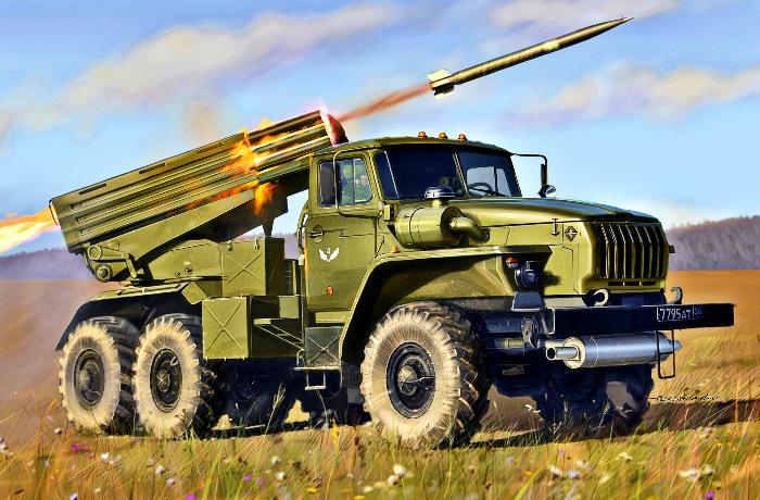 """Tərtər BM-21 """"Qrad"""" yaylım atəşli reaktiv sistemlərdən atəşə tutulur - RƏSMİ"""