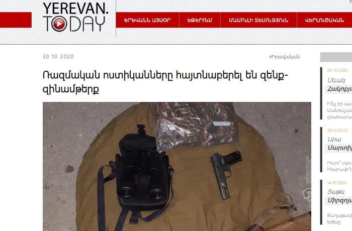 Ermənilər hərbi hissələrdən silahları oğurlayırlar - RƏSMİ