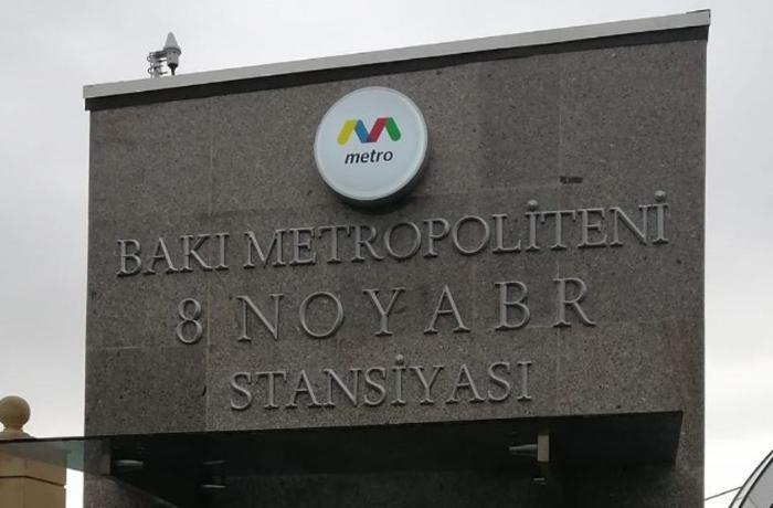 Yeni metro stansiyasında Xudayarın ifası səslənəcək? – AÇIQLAMA + VİDEO