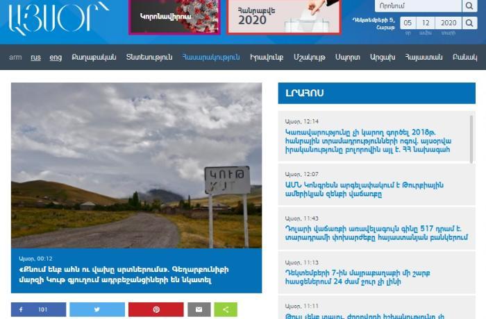 Azərbaycanlı polkovnik Ermənistan ərazisində qalan məzarları ziyarət edib? – Erməni mətbuatı