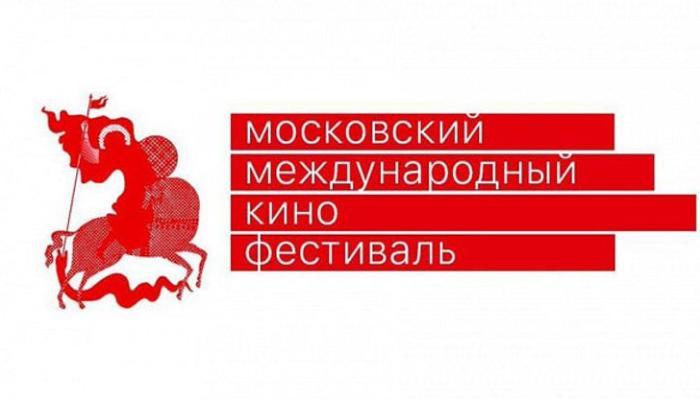 Erməni filmi Moskva Beynəlxalq Kino Festivalının proqramından çıxarıldı