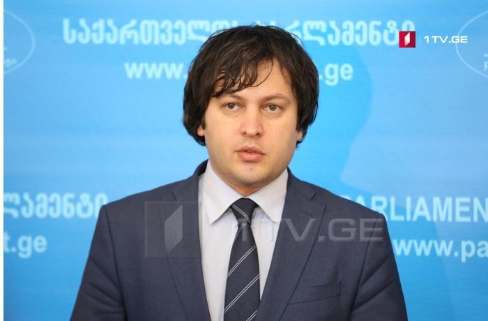 Gürcüstanda hakim partiyaya yeni sədr seçildi