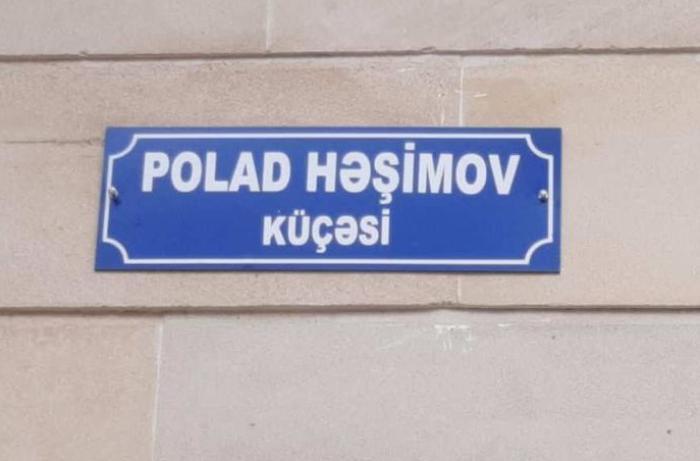 Bakıda bu küçəyə Polad Həşimovun adı verildi