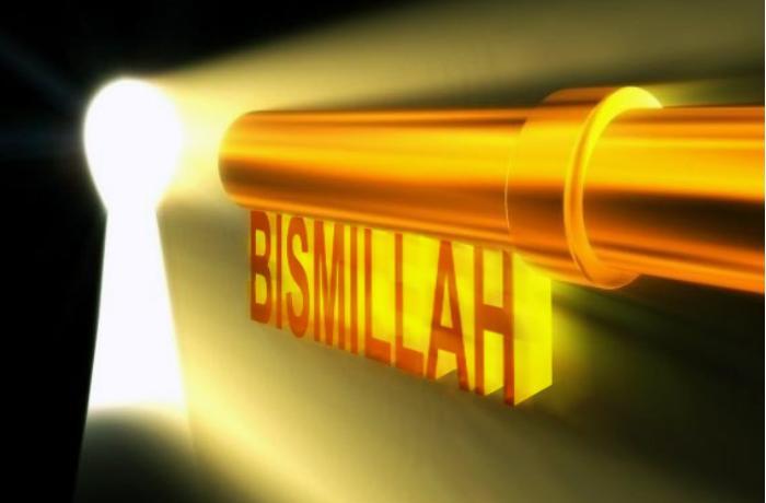 """""""Bismillah""""ın mənasına səyahət"""
