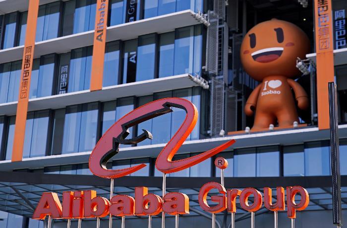"""""""Alibaba"""" 2,78 milyard dollar cərimələndi"""