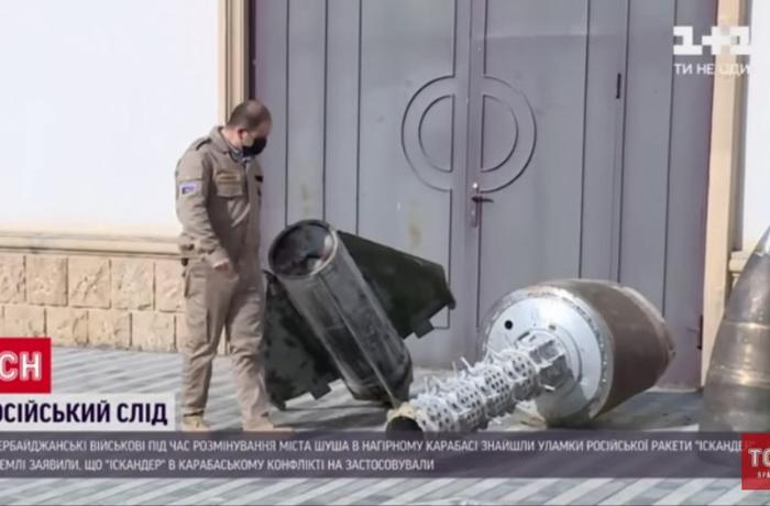 Ukrainian media widely cover Armenia's use of Iskander missile against Azerbaijan